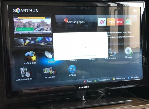 Smart приложения телевизора Samsung
